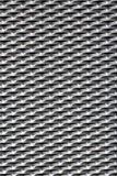 Metallic grater repeating texture Royalty Free Stock Photography