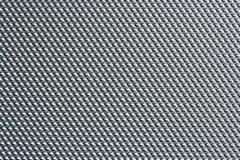 Metallic textured. Silver metallic textured, with rough pattern Stock Image