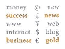 Metallische Wörter lizenzfreie abbildung