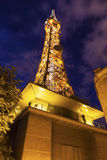 Metalliskt torn av Fourviere i Lyon Arkivbilder