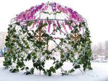 metallstruktur i form av en yurt Fotografering för Bildbyråer