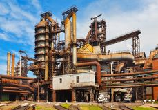Metallurgical works Royalty Free Stock Photo