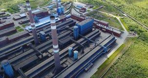 Metallurgische Betriebsaluminiumvogelperspektive Lizenzfreie Stockbilder