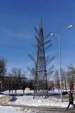 Metallweihnachtsbaum, Stadt Vyksa Russland Lizenzfreies Stockfoto