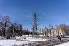 Metallweihnachtsbaum, Stadt Vyksa Russland Lizenzfreie Stockfotos