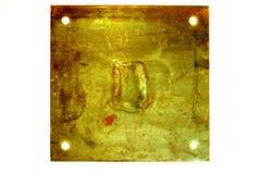 Metallzeichen Stockbilder