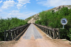 Metalu most Zdjęcie Royalty Free