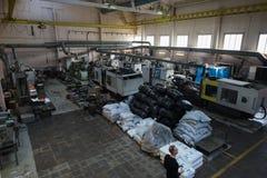Metalworking fabryki warsztat Obrazy Royalty Free