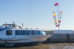Meteor speedboat. Awaiting for departure in Peterhof Harbor, Russia Stock Images