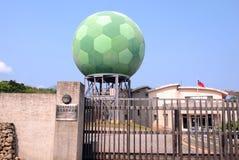 Meteorologisches Radar-Observatorium Stockfotografie