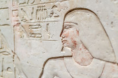 Metjetji with His Daughter and Son with Egyptian hieroglyphs Stock Images