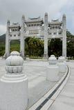 Metodo al monastero di Po Lin, Hong Kong Fotografia Stock Libera da Diritti