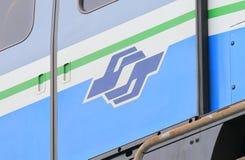 Metra metra metra pociąg Taipei Tajwan fotografia royalty free