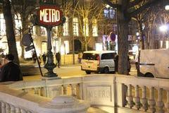 metro lizenzfreies stockfoto