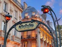 Metro. royalty free stock photo