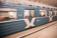 Metro Foto de Stock Royalty Free