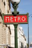 Metro Imagen de archivo libre de regalías