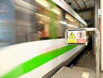 metro Foto de Stock