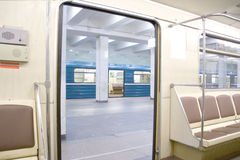 Metro Royalty Free Stock Images