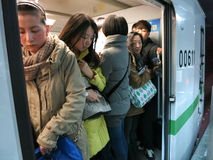 Metro aglomerado Foto de Stock Royalty Free