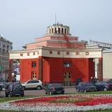 Metro. Arbat. Stock Foto's