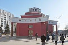 Metro Arbatskaya-Eingang, Moskau stockbilder