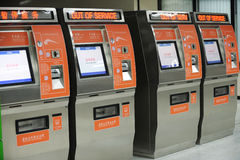 Metro automatic ticket machine Stock Photography