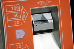 Metro automatic ticket machine Royalty Free Stock Photos