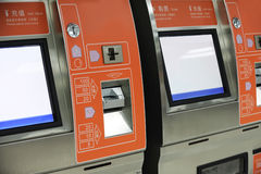 Metro automatic ticket machine Royalty Free Stock Image