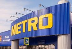 METRO Bargeld u. Carry Samara Store lizenzfreie stockfotografie