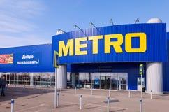 METRO Bargeld u. Carry Samara Store Metro-Gruppe ist ein globales Deutsches lizenzfreie stockbilder