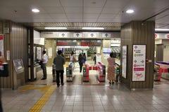 Metro bileta bramy Fotografia Stock
