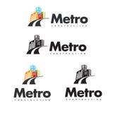 Metro Bouw Royalty-vrije Stock Foto