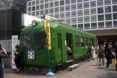 Metro car, Tokyo, Japan Stock Images