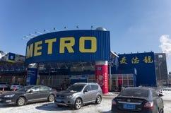METRO Dalian Stock Images