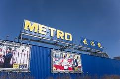 METRO Dalian Stock Photography