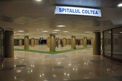 Metro de la universidad Foto de archivo libre de regalías