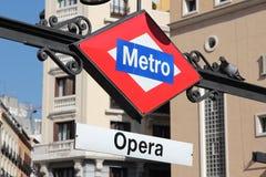 Metro de Madrid Foto de archivo libre de regalías