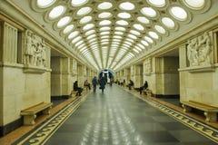 Metro de Moscú imágenes de archivo libres de regalías