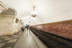 Metro de Moscú Fotografía de archivo libre de regalías