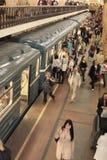 Metro de Moscú. Rusia Fotos de archivo libres de regalías