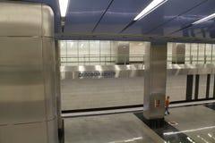 Metro de Moscú, subterráneo del paisaje del povsednevnij Fotos de archivo libres de regalías