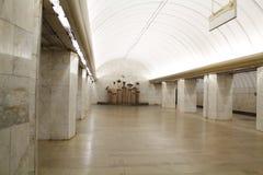 Metro de Moscú, subterráneo del paisaje del povsednevnij Foto de archivo