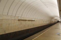 Metro de Moscú, subterráneo del paisaje del povsednevnij Fotos de archivo