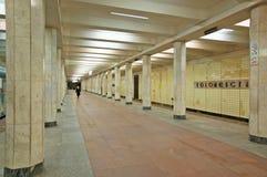 Metro de Moscou, interior da estação Kolomenskaya Fotografia de Stock Royalty Free