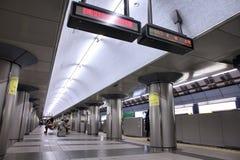 Metro de Osaka Fotografía de archivo libre de regalías