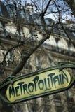 Metro de París Imagen de archivo libre de regalías