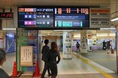 Metro de Toei do Tóquio Fotografia de Stock Royalty Free