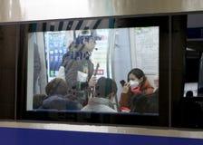 Metro do Pequim Fotografia de Stock