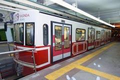 Metro em Istambul Imagens de Stock